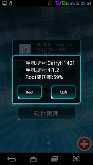 root_master_3