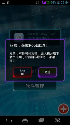 root_master_4-1